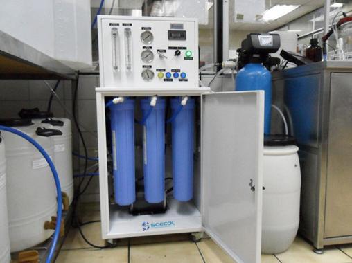 desmineralizador laboratorio interior